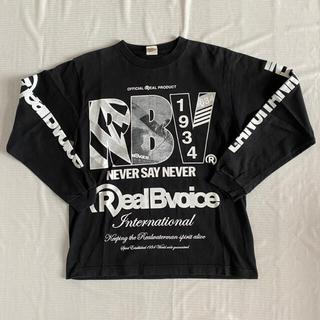 リアルビーボイス(RealBvoice)のリアルビーボイス ロンT(Tシャツ/カットソー(七分/長袖))