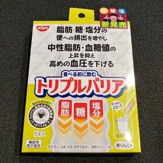 ニッシンショクヒン(日清食品)の【日清】トリプルバリア 食べる前に飲む 青りんご味 5袋入り1箱(ダイエット食品)