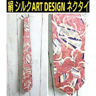 アートコレクション(Art Collection)のART 総柄模様  絹 シルク 100% ネクタイ  ピンク色 レトロ サイケ柄(ネクタイ)
