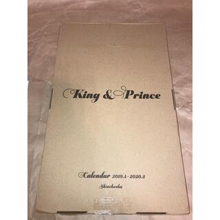 ジャニーズ(Johnny's)のKing&Prince カレンダー 2019(アイドルグッズ)
