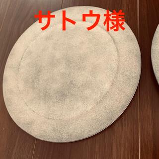 未使用!吉田次朗 グレー8寸(25センチ)プレート単品(食器)