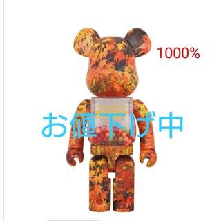 メディコムトイ(MEDICOM TOY)のMY FIRST BE@RBRICK AUTUMN LEAVES 1000%千秋(キャラクターグッズ)