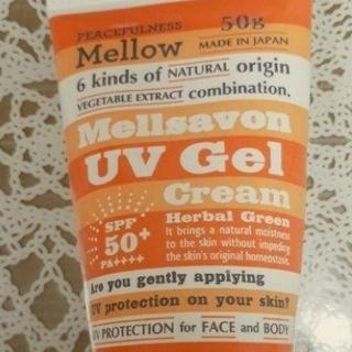 メルサボン(Mellsavon)のメルサボン UVジェルクリーム ハーバルグリーン(日焼け止め/サンオイル)