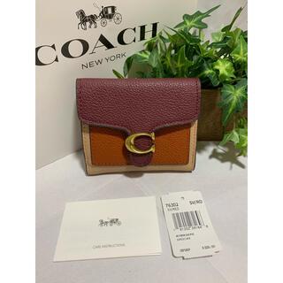コーチ(COACH)の専用♡coach 二つ折り財布 折財布 スモールウォレット(財布)