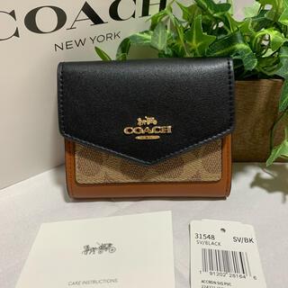 コーチ(COACH)のcoach 三つ折り財布 折財布 スモールウォレット カラーブロック(財布)