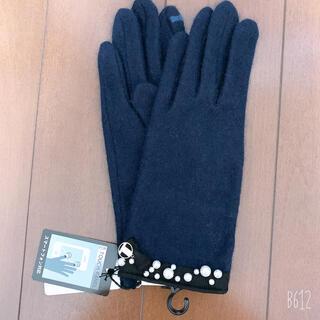 ランバンオンブルー(LANVIN en Bleu)の【新品タグ付】ランバンオンブルー スマホ対応手袋(手袋)