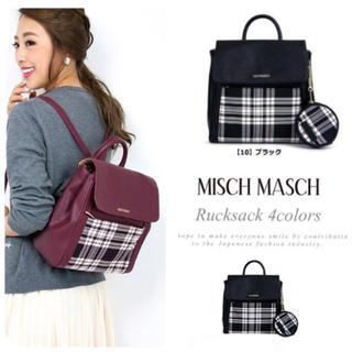 ミッシュマッシュ(MISCH MASCH)のえりぴょす様専用ページ♡(リュック/バックパック)