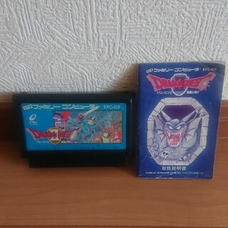 ファミコン カセット ドラゴン クエスト 2(家庭用ゲームソフト)