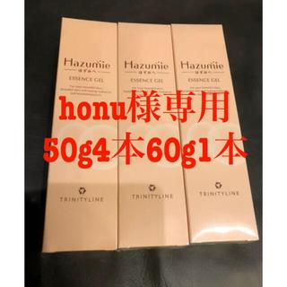 タイショウセイヤク(大正製薬)のトリニティーライン Hazumie エッセンスジェル 50g 4本 60g1本(美容液)