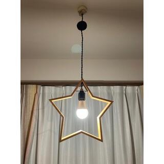 ウニコ(unico)のウニコ 星 照明(天井照明)