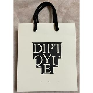 ディプティック(diptyque)のdiptyque ディプティック ショッパー(ショップ袋)