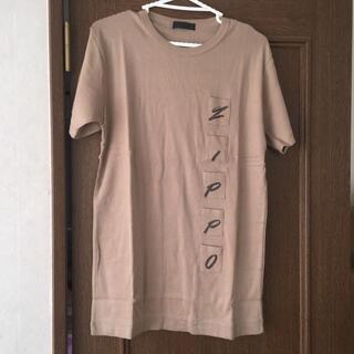 ジッポー(ZIPPO)の【レア・非売品・入手困難・未使用】ZIPPO Tシャツ 茶(ノベルティグッズ)