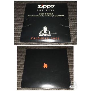 ジッポー(ZIPPO)の【レア・非売品・入手困難】ZIPPO 2005オリジナル卓上カレンダー(ノベルティグッズ)