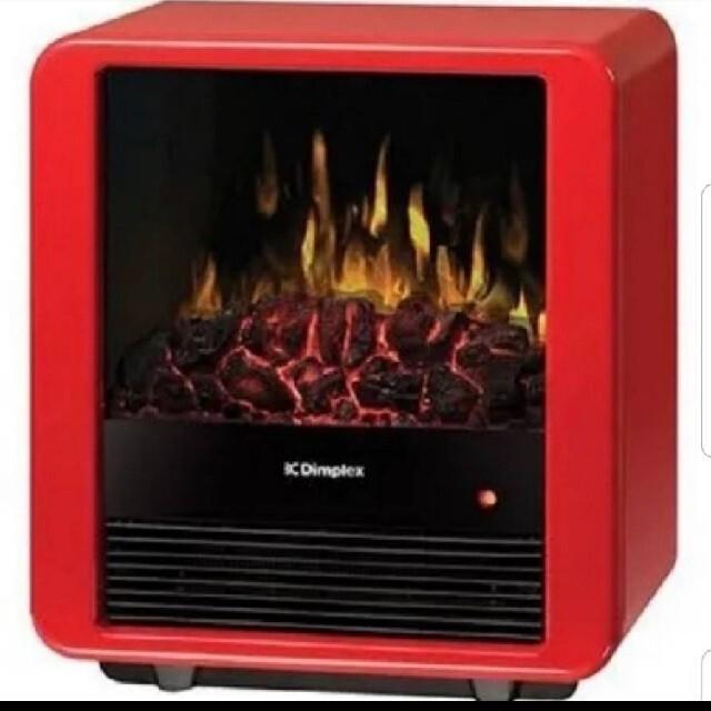 ディンプレックス 暖炉型ヒーター(レッド)【暖房器具】 スマホ/家電/カメラの冷暖房/空調(電気ヒーター)の商品写真