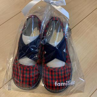 ファミリア(familiar)の新品 familiar 靴(ローファー)
