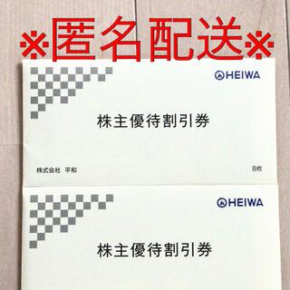 ヘイワ(平和)の平和 株主優待 HEIWA(ゴルフ場)