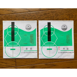 北京星海福音 二泉二胡弦(内外弦セット)(胡弓)
