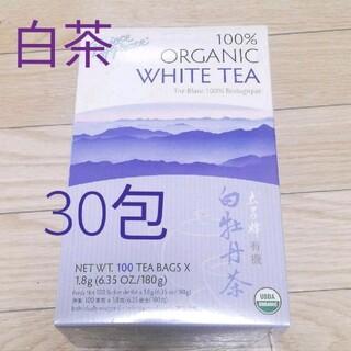 白茶 ハクチャ はくちゃ 30包(茶)