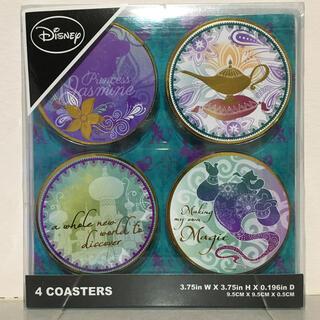ディズニー(Disney)の日本未発売 ディズニー アラジン コルクコースター 4枚セット ※1点のみ(その他)