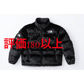 シュプリーム(Supreme)のSupreme the north Faux Fur Nuptse Jacket(ダウンジャケット)