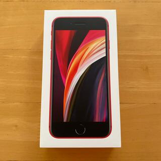 アイフォーン(iPhone)の【新品未使用】iPhone SE(第2世代) 64G レッド SIMフリー(スマートフォン本体)