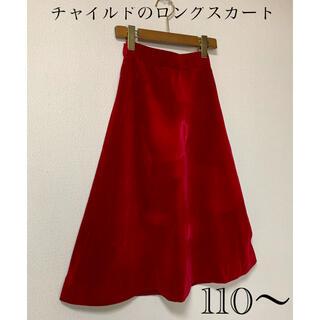 ♡お値下げ❣️⇒1800 チャイルド 発表会、結婚式等 上質なベルベット(ドレス/フォーマル)
