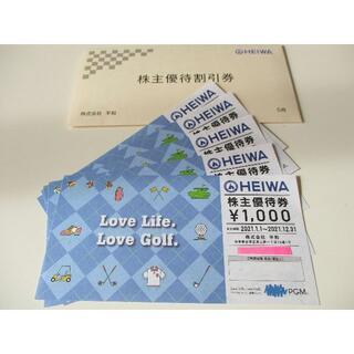 PGM 株主優待 HEIWA 平和 ゴルフ パシフィック 1000円 5枚(ゴルフ)
