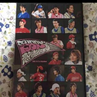 ジャニーズ(Johnny's)のジャニーズ体育の日 ファン感謝祭DVD(アイドル)