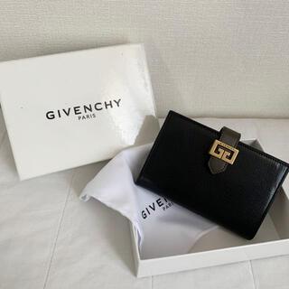 ジバンシィ(GIVENCHY)のGIVENCHY 二つ折り 財布 黒 バイカラー(財布)