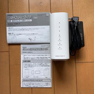 WiMAX HOME 02(PC周辺機器)