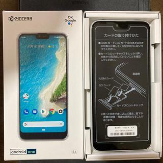 キョウセラ(京セラ)のスマホ本体(新品・未使用) android one S6 ホワイト(スマートフォン本体)