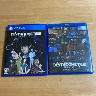 プレイステーション4(PlayStation4)の中古送料込 PS4 デスカムトゥルー DETH COME TRUE(家庭用ゲームソフト)