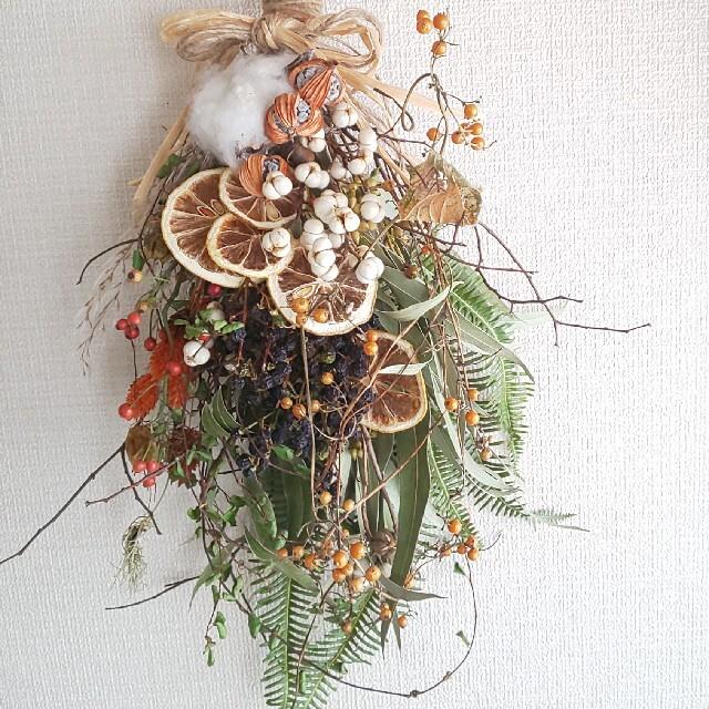 *専用*オレンジ&コットン  ドライフラワースワッグ ハンドメイドのフラワー/ガーデン(ドライフラワー)の商品写真