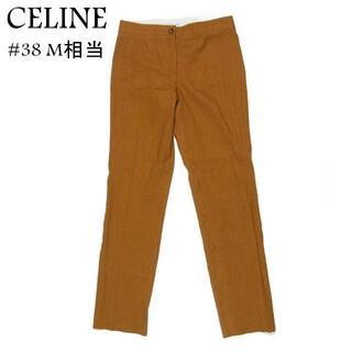 セリーヌ(celine)のセリーヌ #38 M相当 リネン ロング パンツ スラックス ボトムス(カジュアルパンツ)