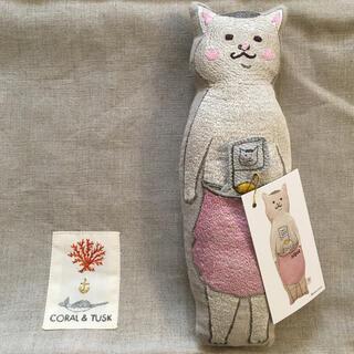 アッシュペーフランス(H.P.FRANCE)のCoral&Tusk × 猫村さん コラボ ポケットドール(クッション)