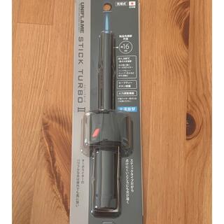 ユニフレーム(UNIFLAME)のユニフレームスティックターボⅡ 限定 ブラック(調理器具)