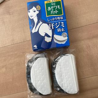 コバヤシセイヤク(小林製薬)のなおみん様専用 汗わきパット 20枚(制汗/デオドラント剤)