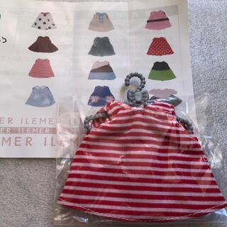 アタオ(ATAO)のイルメール ハッピードール ドレス お洋服(ぬいぐるみ/人形)
