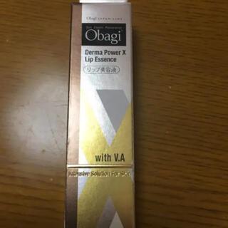オバジ(Obagi)のオバジ ダーマパワーXリップエッセンス(リップケア/リップクリーム)