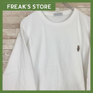 フリークスストア(FREAK'S STORE)の【大幅値下げ❕】スケートベア ロンT フリークスストア(Tシャツ/カットソー(七分/長袖))