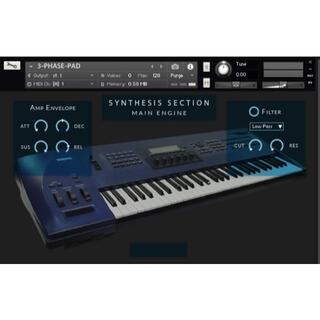YAMAHA EX7 シンセサイザー サンプリング KONTAKT音源(ソフトウェア音源)