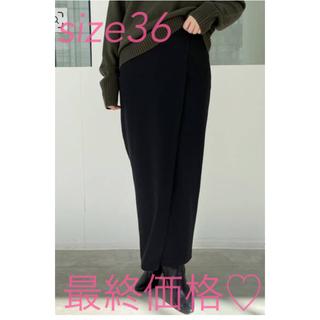 アパルトモンドゥーズィエムクラス(L'Appartement DEUXIEME CLASSE)の【L'Appartement】 Front Cross Skirt 黒 36(ロングスカート)