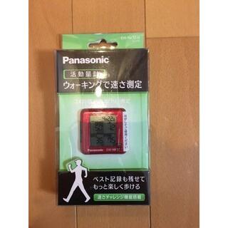 パナソニック(Panasonic)のPanasonic 万歩計/EW-NK10-R(レッド)(ウォーキング)