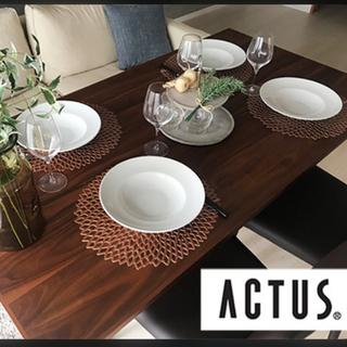 アクタス(ACTUS)のくみふ様専用✴︎ACTUSダイニングテーブル(ダイニングテーブル)