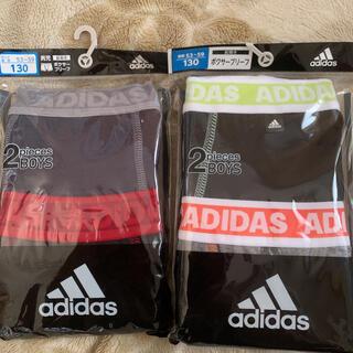 adidas - 130cm ☆アディダス ボクサーパンツ☆2枚組×2組