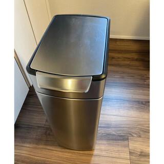 アクタス(ACTUS)のシンプルヒューマン ゴミ箱 45リットル(ごみ箱)