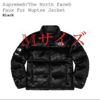 シュプリーム(Supreme)のSupreme The North Face® Faux Fur Nuptse (ダウンジャケット)