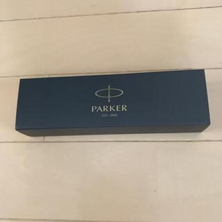 パーカー(Parker)のパーカー ボールペン(ペン/マーカー)