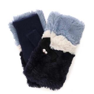 ランバンオンブルー(LANVIN en Bleu)の【新品タグ付】ランバンオンブルー 手袋(手袋)