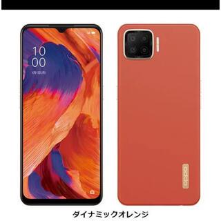 アンドロイド(ANDROID)のOPPO A73 SIMフリー ダイナミック オレンジ(スマートフォン本体)